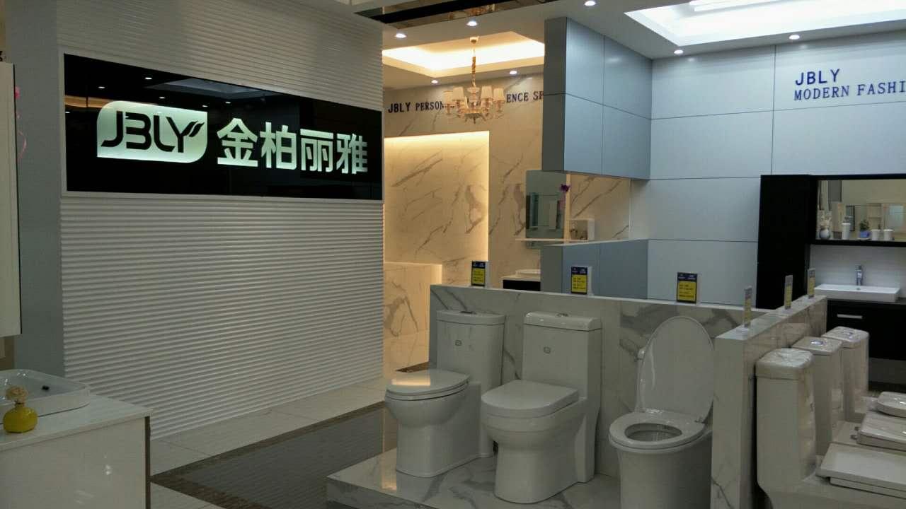 卫浴代理_卫浴加盟_福建仙游店